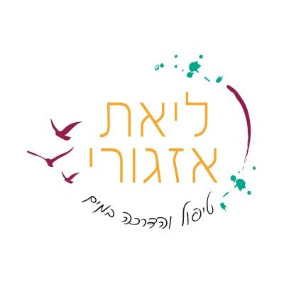 עיצוב לוגו למטפלת ומדריכת שחייה