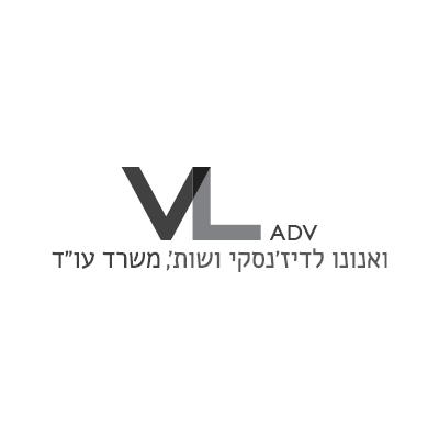 """עיצוב לוגו עבור משרד עו""""ד"""