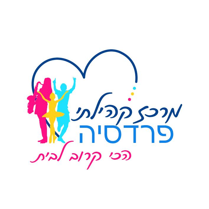 עיצוב לוגו עבור מרכז קהילתי